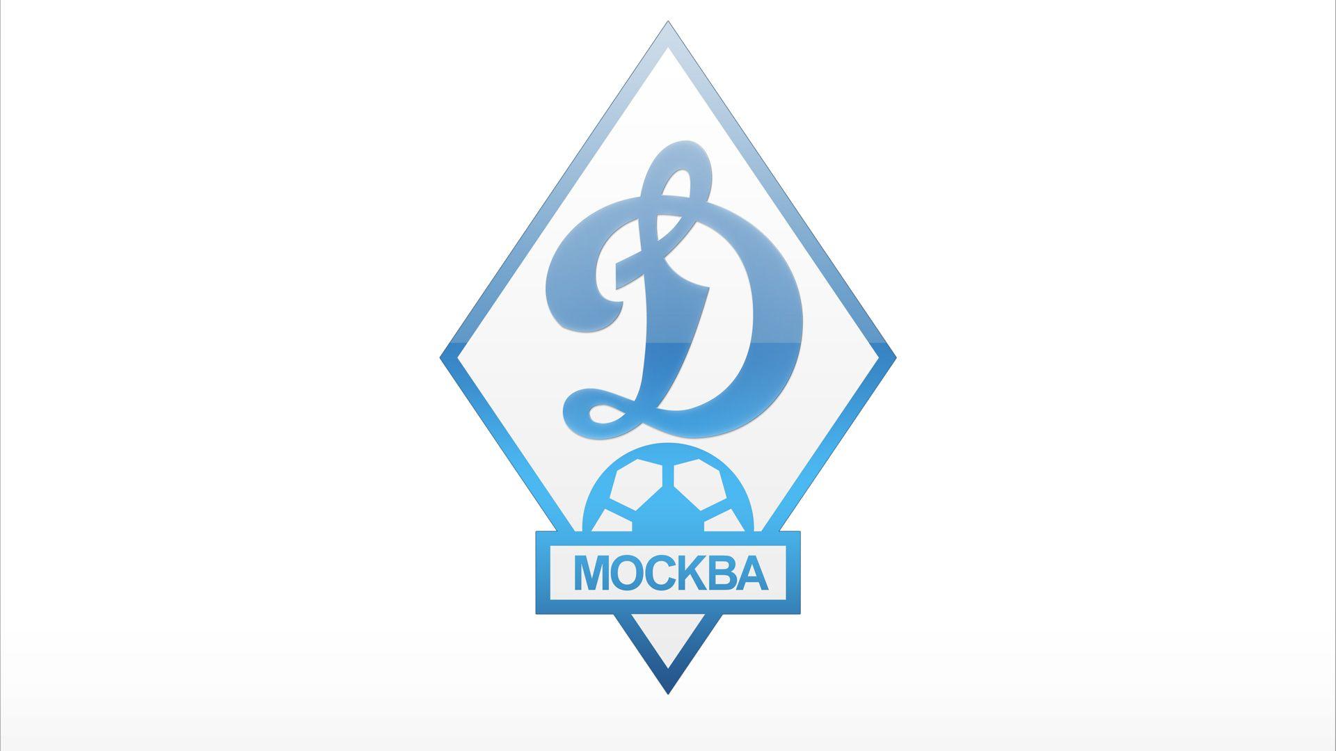 Логотип Московского Динамо